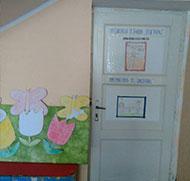 Školica u Boždarevcu
