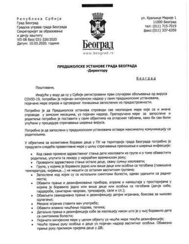 Предшколске установе града Београда Директору 1