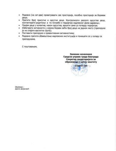 Предшколске установе града Београда Директору 2